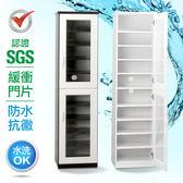 IHouse-SGS 防潮抗蟲蛀緩衝塑鋼加高雙門鞋櫃胡桃白