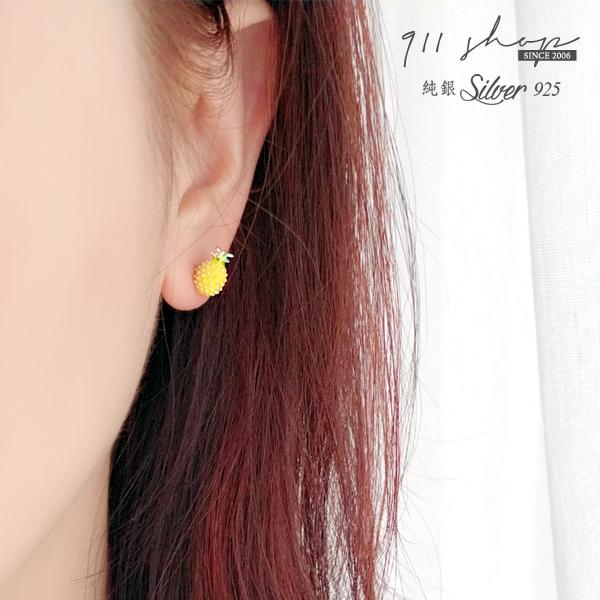 Glows.925純銀立體刺刺熱帶鳳梨穿針式耳環【s311】911 SHOP