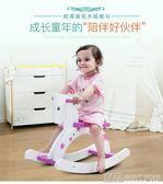 兒童木馬哈喜屋雙子星兒童木馬搖馬寶寶實木1-3歲玩具簡易搖搖馬搖搖椅 Igo免運