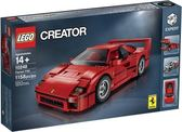 樂高積木 10248 創意大師 法拉利 F40 ( LEGO CREATOR Ferrari F40 )