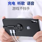 蘋果7耳機轉接頭指環扣iPhonex聽歌充電二合一xsmax轉換8plus吃 水晶鞋坊