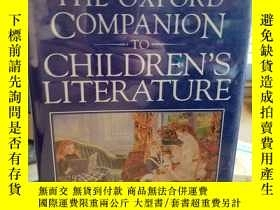 二手書博民逛書店Oxford罕見Companion To Children s