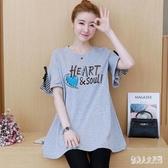 孕婦套裝 時尚款新款兩件套裝潮媽韓版夏季短袖休閒套裝  yu4022『俏美人大尺碼』