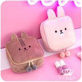 化妝包 可愛粉少女心小號便攜韓國簡約洗漱品收納包袋隨身