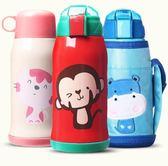 卡西諾兒童保溫杯帶吸管兩用不銹鋼水壺小學生幼兒園防摔寶寶水杯『潮流世家』