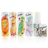 日本 Vasilisa perfume sstick-Merrisa隨身香氛膏 5g ◆86小舖 ◆