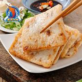 東港華得.古早蘿蔔糕 3包(12片/包)﹍愛食網