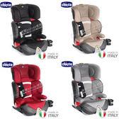 *babygo*Chicco - Oasys 2-3 FixPlus 成長型汽車安全座椅(ISOFIX汽座)贈椅背收納袋活動只到2月底