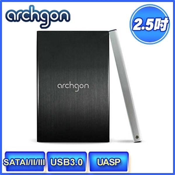 archgon 2.5吋 USB3.0 SATA 硬碟外接盒 7mm MH-2671-U3 亞齊慷