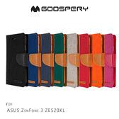 GOOSPERY ASUS ZenFone 3 ZE520KL CANVAS 網布皮套 磁扣插卡 側翻皮套 保護套 手機套
