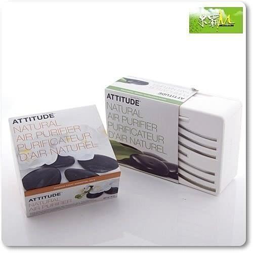 ATTITUDE天然除臭凝膠 - 二種香味 最頂級的空氣淨化除臭產品 米羅汽車美容用品
