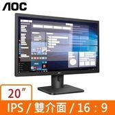 【台中平價鋪】全新 艾德蒙 AOC 20E1H 19.5吋(16:9)液晶顯示器 3年保固