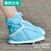 防水防雨鞋套 加厚戶外旅游學生耐磨防滑 BS20430『科炫3C』