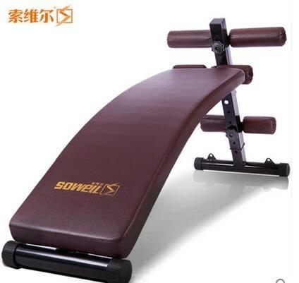 家用仰臥板 仰臥起坐板做仰臥起坐健身器材 練腹肌健身板體育器材