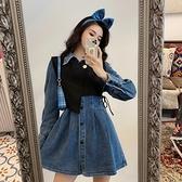 牛仔洋裝高腰中長款A字牛仔裙女韓版2021新款小個子裙子秋裝長袖連身裙潮 伊蒂斯