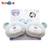玩具反斗城  【BRU】小熊護頸枕