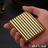 煙盒70MM復古便攜20支裝超薄保濕純銅香菸盒子金屬煙夾男 潔思米