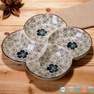餐具分餐盤家用景德鎮陶瓷三隔盤創意拼盤四格餐盤子【千尋之旅】