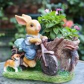 花園裝飾 庭院擺件創意戶外園藝裝飾動物花盆樹脂兔