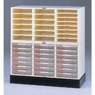 A4公文櫃系列-A4-7307P+A4-7307+A4-03 三排文件櫃/三排底座