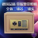 高檔全鋼電子密碼入牆保險箱家用小型迷你隱...