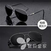 兩用墨鏡變色眼鏡男士偏光太陽鏡男潮釣魚開車司機蛤蟆鏡眼睛墨鏡