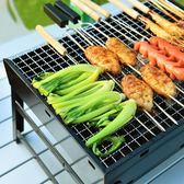 燒烤爐迷你戶外野外木炭2家用3-5人全套碳小型燒烤架燒烤工具爐子