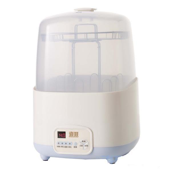 ◎babyroom◎奇哥第二代微電腦奶瓶蒸氣消毒烘乾鍋(現+預)