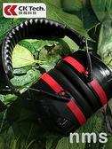 隔音耳罩防噪音干擾專業降噪睡眠用睡覺神器靜音消音耳機工業機械