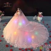 芭比娃娃玩具套裝女孩公主單個婚紗仿真精致禮物【聚可愛】