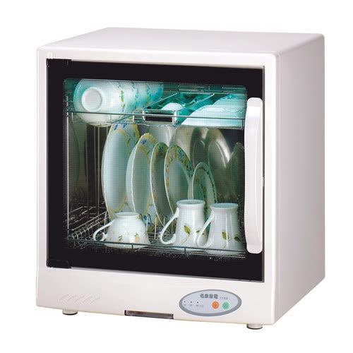 【中彰投電器】名象(二層)紫外線殺菌烘碗機.TT-938 【全館刷卡分期+免運費】