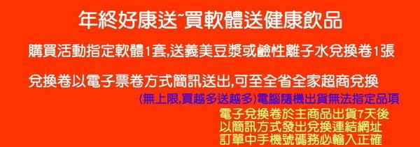 免運★微軟 Microsoft Office 365 個人版-中文版(一年訂閱期)