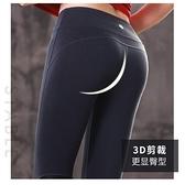 運動緊身褲 瑜伽褲夏薄款女緊身七分褲運動高腰瑜伽服健身褲2020瑜珈褲