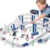 軌道玩具兒童玩具電動軌道車賽車跑道益智賽道合金汽車小火車男孩3-6歲4-5XW 特惠免運
