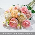 仿真牡丹花假花【不含花瓶】