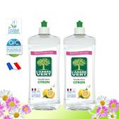 法國綠活維濃縮洗碗精-清新黃檸750ML-2入組