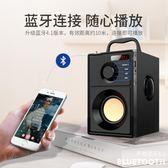 藍芽音箱手機超重插卡低音炮戶外便攜式家用車載小音響   創想數位 DF