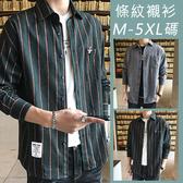 韓版車標豎條紋襯衫 磨毛線條長袖襯衫 直條休閒襯衫 2色 M-5XL碼【CW44064】
