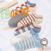 10雙 襪子女短襪淺口女生純棉夏季可愛日系薄款船襪【桃可可服飾】
