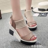 網紅厚底楔形時尚仙女風高跟涼鞋女夏季新款百搭超火學生羅馬女鞋 卡布奇诺