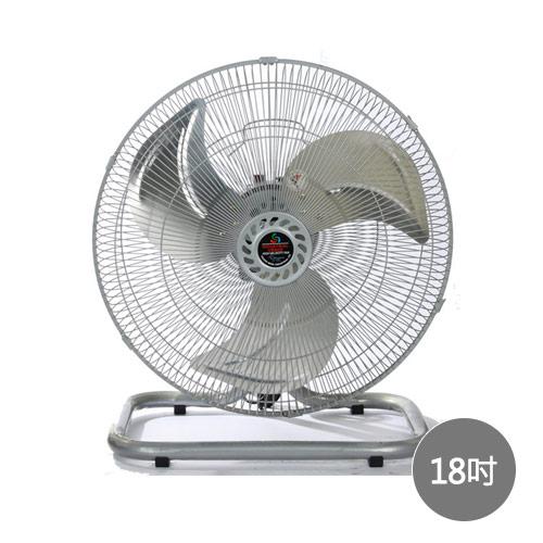 【金展輝】18吋擺頭工業扇 A-1801