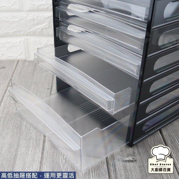 樹德A4資料櫃5格抽屜文件櫃桌上櫃辦公櫃DD-1214-大廚師百貨