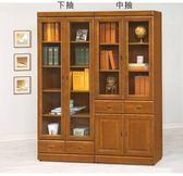 【新北大】S685-5 樟木2.6尺下抽書櫃(118)-2019購