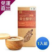 藜美麥 200g有機即食黃金藜麥片(1盒)【免運直出】