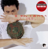 【停看聽音響唱片】【黑膠LP】張學友:走過1999 (ARS LP)