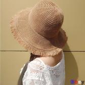 貝貝居 草帽 帽子 大檐 毛邊 透氣 草帽 遮陽 防曬 漁夫帽 沙灘帽