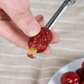 ✭米菈生活館✭【N335-1】不銹鋼食材去核器 山楂 紅棗 去核 蘋果 水果 去籽 工具 櫻桃 棗子