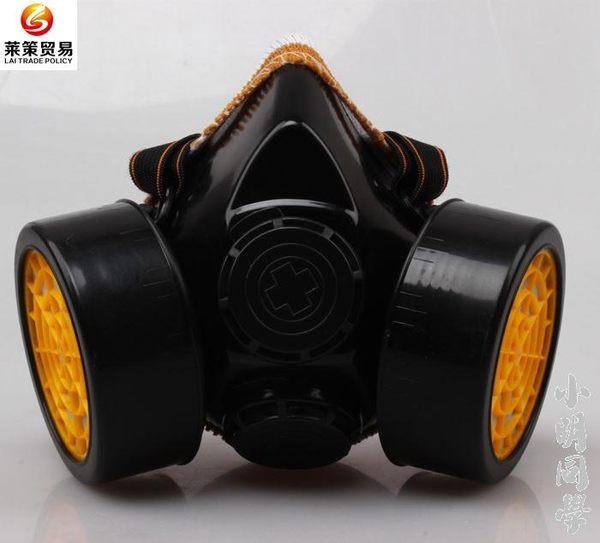 防塵面具噴漆打農藥專用防粉塵防護口罩
