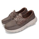 Skechers 休閒鞋 Go Walk 5-Captivated 卡其 灰 男鞋 健走鞋 【PUMP306】 55502KHK