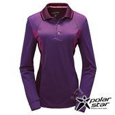 PolarStar 女 竹炭吸排長袖POLO衫『葡萄紫』P17216 機能衣│刷毛衣排汗│透氣│輕量